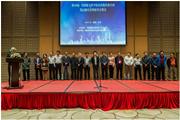 第二十八届地方科学技术出版社联合体发行研讨会在湘举行