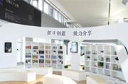 """中南传媒联手湖南机场集团,打造国内首个""""书香机场"""""""