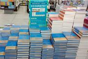 """""""价值阅读从青少年开始,商务印书馆经典名著推荐""""主题陈列大赛图辑之三"""