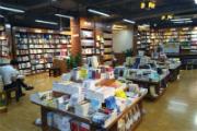 """关于""""图书+多元文化"""",看看这9家出版社怎么说!"""
