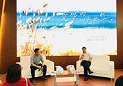 作家笔下的儿童世界——著名儿童文学作家薛涛、安武林阅读写作分享会