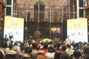 """2018上海国际文学周主论坛举行,中外作家共同探讨""""旅行的意义"""""""