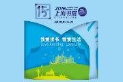 2018上海书展,最引人注目的是这383种书