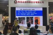2018南国书香节上,苏科社带来三场活动,各具趣味