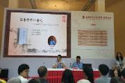 中国唐代文学学会会长陈尚君携新作《唐诗求是》亮相上海书展,与读者分享那些关于全唐诗的故事