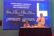 浙江大学出版社《张宗和日记》上海书展首发 合肥张家的文化传奇又添一块拼图