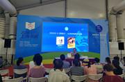 接力出版社携精品图书亮相上海书展——《资本论(少儿彩绘版)》让孩子也能读懂经典