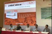 以史为鉴,可知兴替,上海古籍社《二十五史简明读本》上海书展期间首发