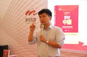 """《看好中国:一位智库学者的全球演讲》上海书展与读者见面——这本书""""值得所有关心中国崛起和世界大势者的关注和品鉴"""""""