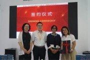 华东师大社与瑞士兰培德国际学术出版集团宣布战略合作