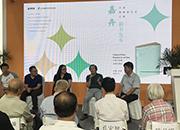 《嘉卉—中国植物艺术之旅》惊艳BIBF