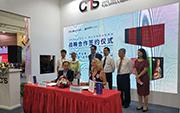 BIBF首日,湖南美术出版社与意大利君提出版集团签署合作协议