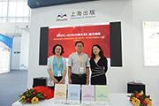 成功的出版传播是一跨国化的品牌传播——华东师范大学出版社BIBF活动持续升温