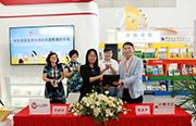 外研社与台湾小鲁文化签订合作协议,打造向学校的中文阅读课程