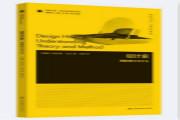 《设计史:理解理论与方法》:一本关于设计史却不是设计史的图书