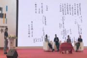 昆曲回到故乡苏州,苏美社《说戏》2018江苏书展期间首发