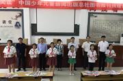 中少总社赴贵州从江开展扶贫走访和图书报刊捐赠活动