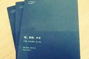 """漓江社推出""""子午线译丛精选""""六种,这位大师的作品数量最多"""