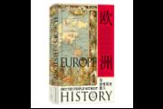 当代著名人类学家埃里克·R.沃尔夫的代表作,集文化人类学、政治经济学、后殖民和全球化论述领域之大成