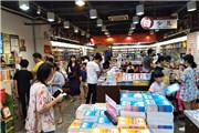 开学季,海南凤凰新华书店甄选品种严格把关——为学生提供优秀教辅及课外图书