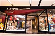 西西弗首家旅行主题店登录上海,开启全新主题式阅读体验