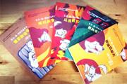 """山东教育出版社推出""""瓦力·德·邓肯作品系列"""",为孩子带来6堂生动的哲学课"""