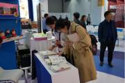 第七届山东文化产业博览会,山东教育出版社融合创新发展新成果亮相