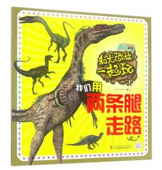 这是一套恐龙爱好者必读的丛书,千万别错过~