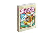 儿童文学作家王菲菲推出新作,蛮糖部落带小读者领略西洋月色