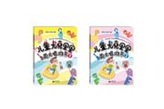 拨着琴弦,唱着歌——上海教育出版社用一套书帮助孩子轻松学英文