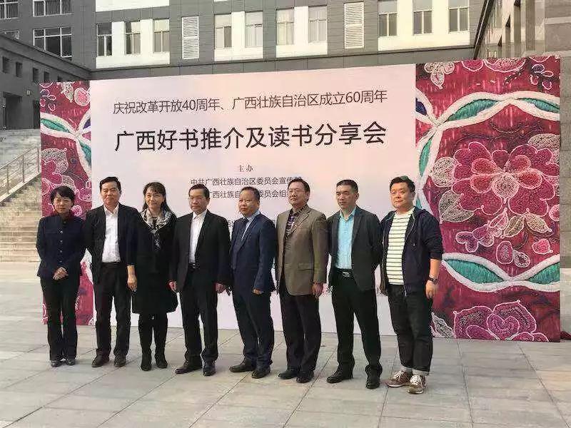 北京第二外国语学院与漓江出版社有限公司共同建立战略合作关系