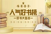 京东图书:从无到有,打造文娱生态圈