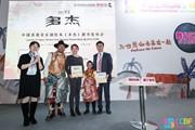 打造中国原创绘本基地  华师大社CCBF隆重推出《多杰》