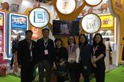 小猛犸童书亮相第六届中国上海国际童书展(CCBF)