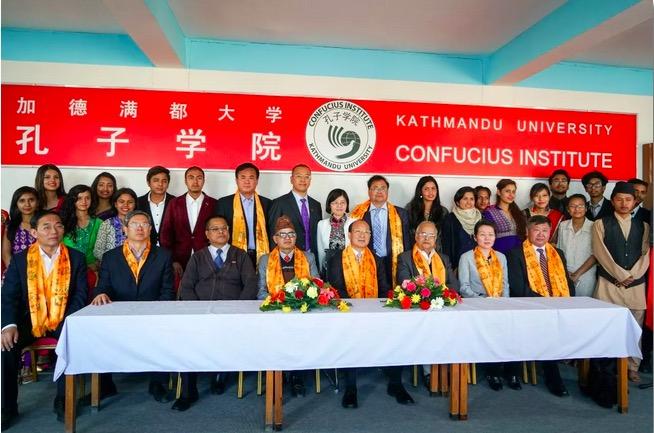 第30家尼山书屋落户落户尼泊尔加德满都大学