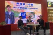90后儿童文学作家王天宁分享创作心得
