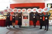 《萧萍儿童文学获奖作品》重磅亮相上海国际童书展