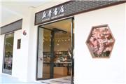 开学季,广东新华发行集团16家校园书屋在南粤遍地开花