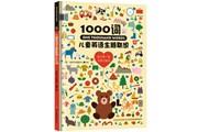 """热销14万册的英语早教产品,它的秘密不""""纸""""于书"""