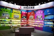 吉林出版集团外语教育图书出版事业部携众多童书亮相CCBF