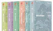 """著名诗人北岛主编""""红狐丛书"""",为读者描绘世界诗歌版图全貌"""
