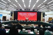 贵州出版集团签约12位知名作家,以文学方式庆祝改革开放40周年