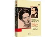 黑龙江教育出版社出版《玫瑰孕育哲思:波伏瓦与萨特》