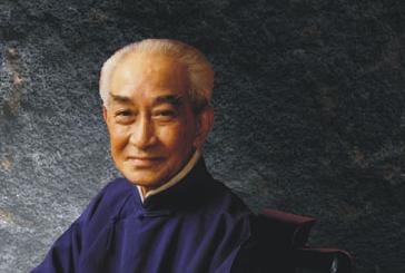东方出版社纪念南怀瑾先生百年诞辰文章专题