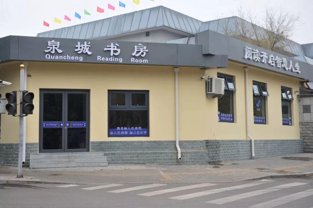 济南出版社推出第二家泉城书房,参与构建城市公共文化空间