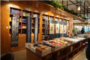 社办书店如何利用自身优势走出经营困境?