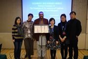 《论语精华》英尼双语版新书揭幕,中尼双方出版社展开进一步合作