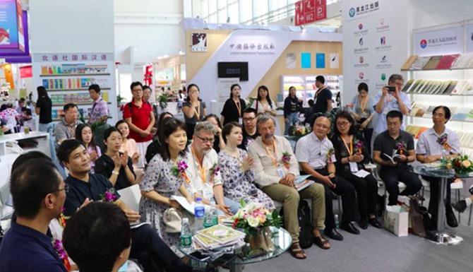 黑龙江出版集团携千种图书参加BIBF