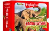 童趣出版《幼儿双语启蒙动物小百科》,12种熟悉动物帮助亲子互动