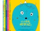 畅销400万册《小屁孩日记》作者黄宇新推《小小屁孩成长记》